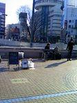image/2010-01-17T14:21:291